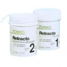 RETRACTO retr.nit pletená impregnovaná 225cm DOPRODEJ